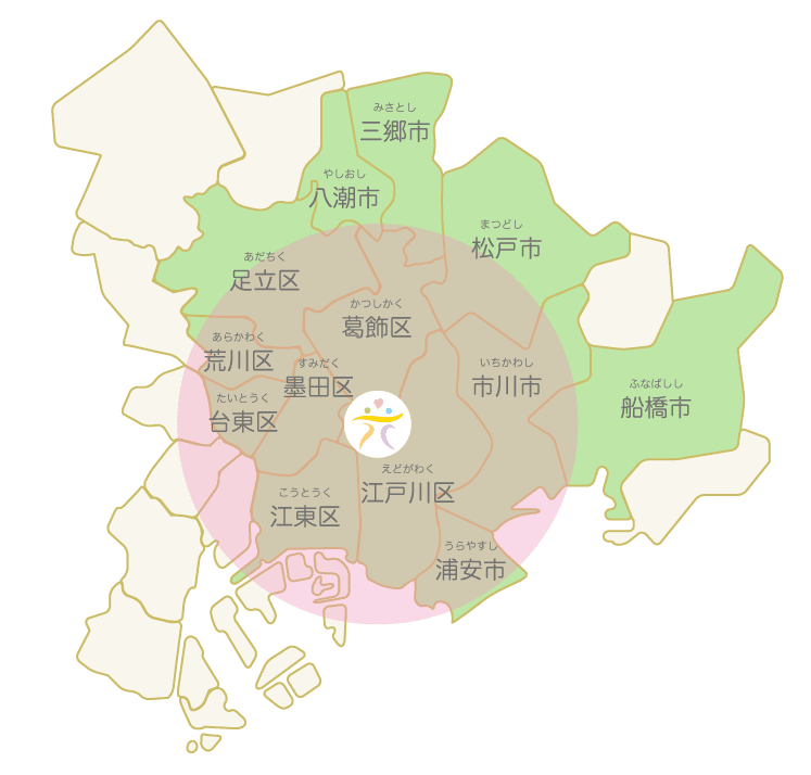 hikarie_map_name2